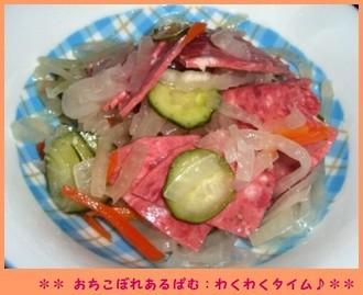 Wakuwaku1
