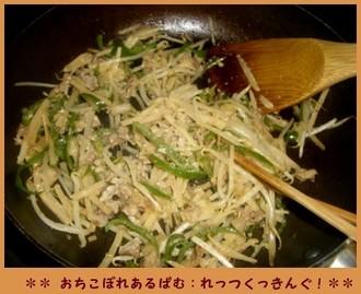 Moyashimayo