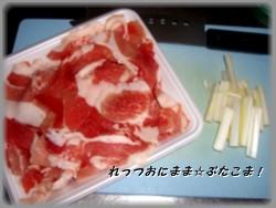 Butakoma1_3