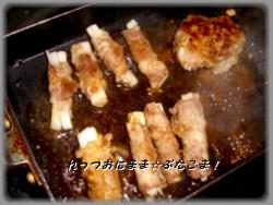 Butakoma6